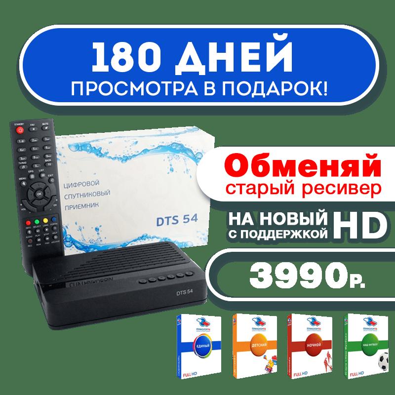 acciya_syzran1